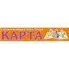 КАРТА logo