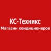 КС Технікс logo