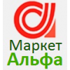 Маркет Альфа logo