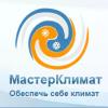 Мастер Клімат logo